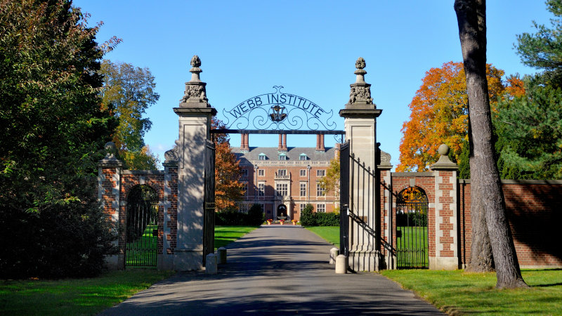 Front gate - Fall 2010