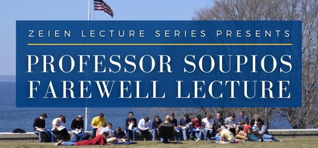 Professor Soupios Lecture